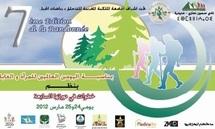 Randonnée à Khénifra : Le sport au service de la citoyenneté