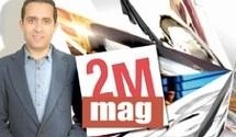 Premier rendez-vous du magazine «2M Mag» : Coup de projecteur sur la création contemporaine marocaine