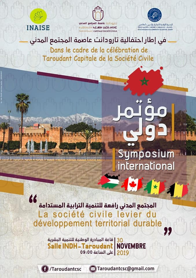 Taroudant : Symposium international de la société civile