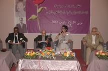 La rencontre de l'USFP à Agadir, une étape importante avant le 9ème Congrès national : La situation du parti analysée sous tous les angles
