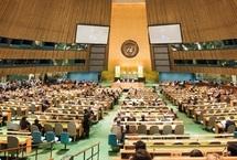 Présidence de l'assemblée générale de l'ONU : Le bras de fer entre la serbie et la lituanie