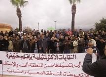 Le ras-le-bol des syndicats de la capitale des Zayane : Grève générale à Khénifra
