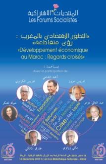 """L'USFP démarre les """"Forums Socialistes """" par la question économique sous le thème"""