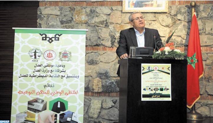 Mohamed Benabdelkader : Pour une justice efficace, efficiente et attentive aux préoccupations du justiciable