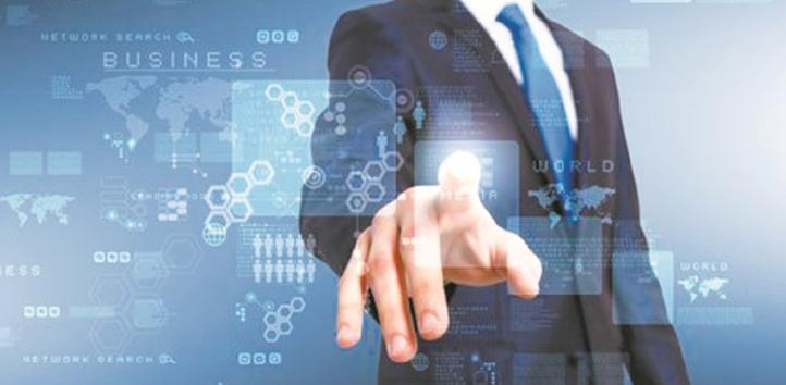 La révolution numérique en marche