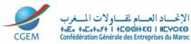 La CGEM estime que le PLF 2020 est globalement positif