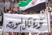 Le cessez-le-feu  rompu en Syrie