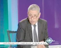 "Abdelhadi Khairat lors de l'émission ""Milaf Linikache"" de Medi1 TV"