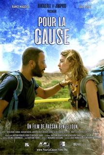 """""""Pour la cause"""" de Hassan Benjelloun en avant-première à Casablanca"""