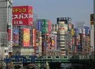 Un séisme de magnitude 7,3 à Tokyo pourrait y tuer près de 10.000 personnes