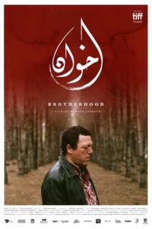 """""""Brotherhood"""" de Meryam Joobeur présélectionné aux Oscars"""