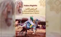 """Présentation à Rabat de """"Nakhwa maghribia, le cheval authentique du Maroc"""""""