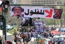 Présidentielle égyptienne : La loi interdisant les candidatures de piliers de l'ère Moubarak ratifiée