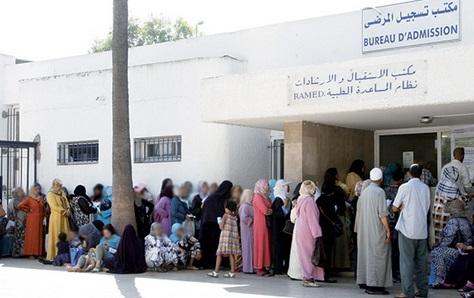 """Lancement à Hay Hassani d'une opération """"Zéro dossier RAMED en instance"""""""