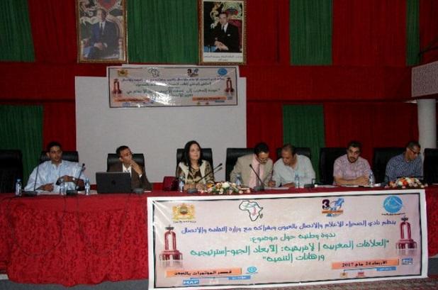 Forum national de la presse du 10 au 12 janvier à Laâyoune