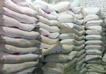 Distribution de la farine subventionnée : Les commerçants accusent l'OCE