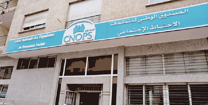 La CNOPS et l'ANCP prévoient des mesures pour  lutter contre les pratiques illégales de facturation