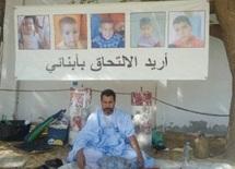 Après Mustapha Salma : Un autre Sidi Mouloud rejoint la mère-patrie