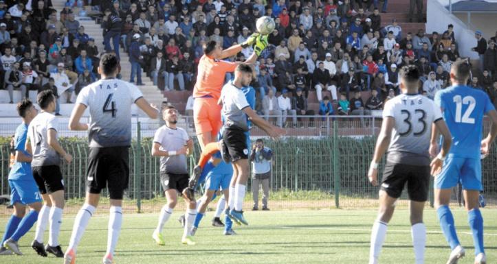 Championnat national de football élite 2