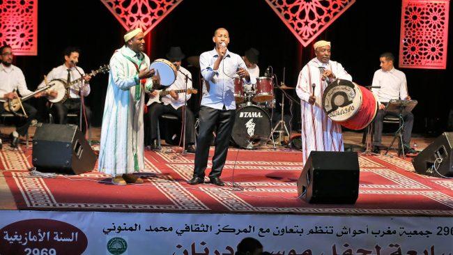 Festival culturel international célébrant le Nouvel An amazigh