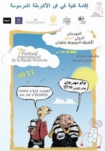 7ème Festival international de la bande dessinée : Tétouan célèbre la bulle arabe