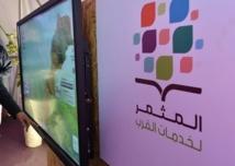 """Le dispositif """"Al Moutmir itinérant"""" dédié à l'arboriculture pose pied à Taza"""