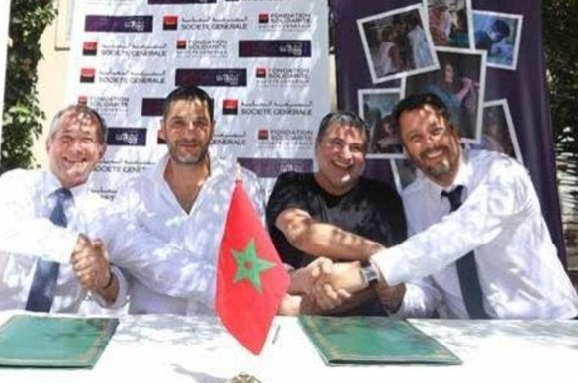 La Fondation Ali Zaoua ouvre un nouveau centre culturel à Fès