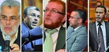 De Benkirane à El Khalfi en passant par Ramid, Boulif, Hakkaoui, Choubani…et toute la smala : Ça gaffe grave