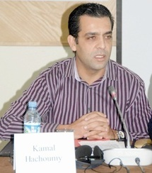 La Chabiba ittihadia au congrès de l'Union internationale des mouvements des jeunesses socialistes