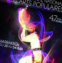 47ème Festival des arts populaires de Marrakech : Une édition novatrice mariant tradition et modernité