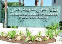 L'accord de Barcelone de 1995 : Un tremplin pour le renouveau économique et démocratique du Maroc