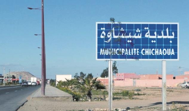 Maroc-Innov fait escale à Chichaoua au profit des jeunes porteurs de projets