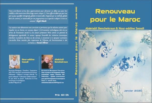"""Parution de l'ouvrage """"Renouveau pour le Maroc"""" de ses coauteurs Abdelaâli Benchekroun et Nour-Eddine Saoudi"""