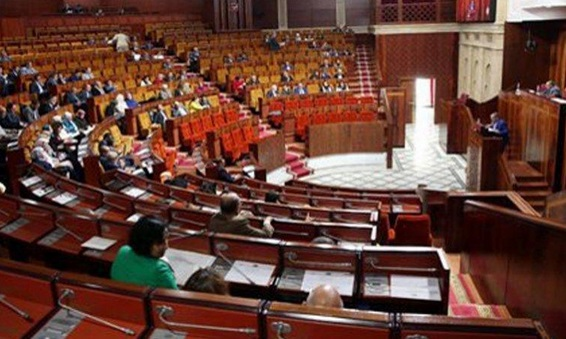 Séance plénière commune du Parlement