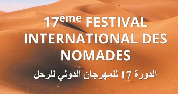 Plateau diversifié au 17ème Festival international des nomades à M'hamid El Ghizlane
