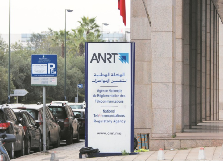 Une sentence inédite infligée par l'ANRT pour pratiques anticoncurrentielles :  IAM mise à l'amende