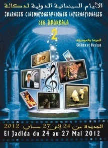 Du 24 au 27 mai à El Jadida, journées «Cinéma et musique» : Hommage à Izza Ginini