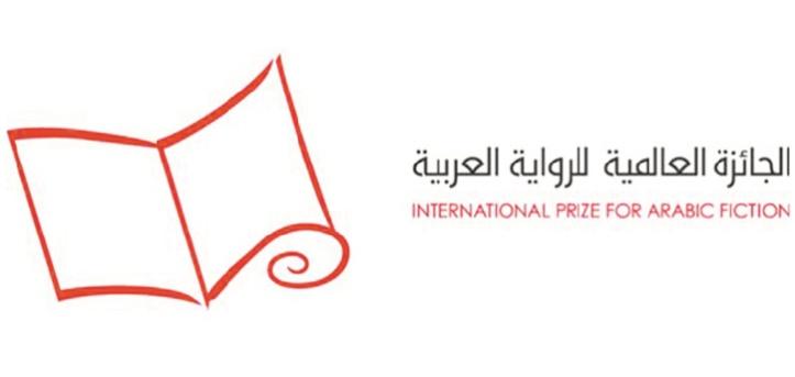 Le jury du Prix international de la fiction arabe dévoile la liste restreinte des romans retenus