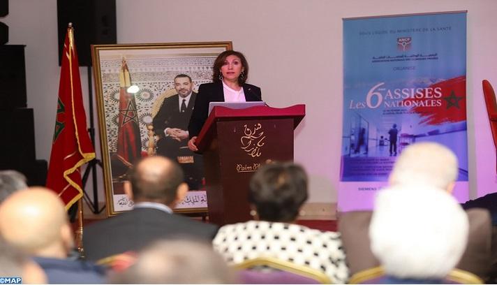 Présentation d'un projet de Charte éthique des cliniques privées à Marrakech