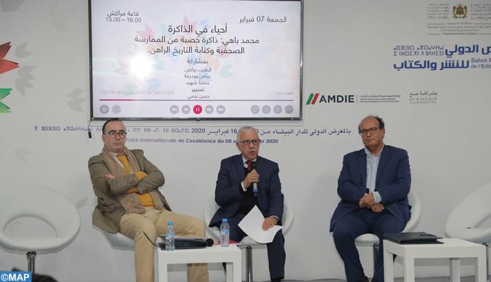 Mohamed Bahi, une mémoire féconde de la pratique journalistique et de l'écriture de l'histoire contemporaine
