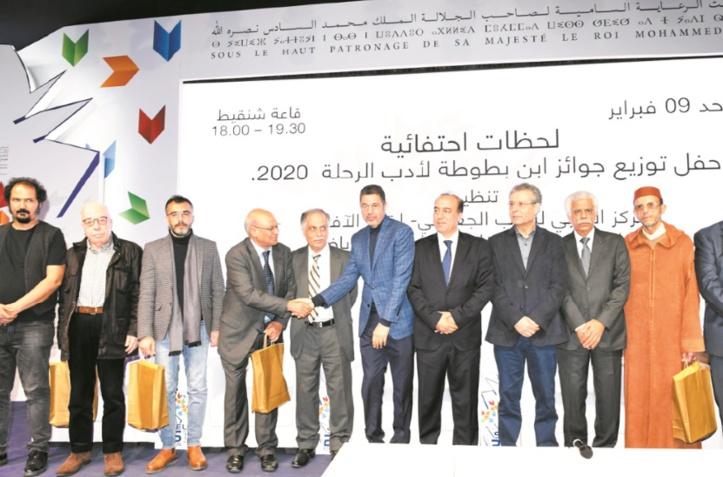 Quatre Marocains parmi les lauréats du prix Ibn Battouta de la littérature de voyage