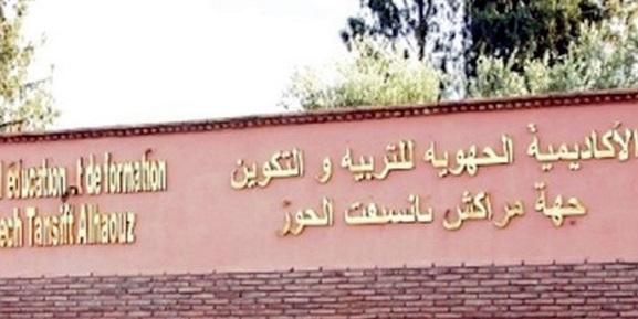 Le programme d'éducation inclusive au profit des enfants en situation de handicap en débat à Marrakech