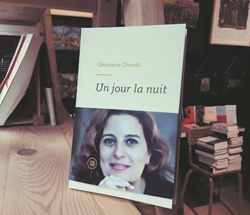 Ghizlaine Chraibi revient avec un troisième roman