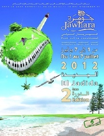 Le Festival international Jawhara souffle sa deuxième bougie : El Jadida, Azemmour et Sidi Bouzid bientôt en fête