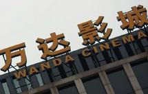 Un groupe chinois devient n°1 mondial des salles de cinéma