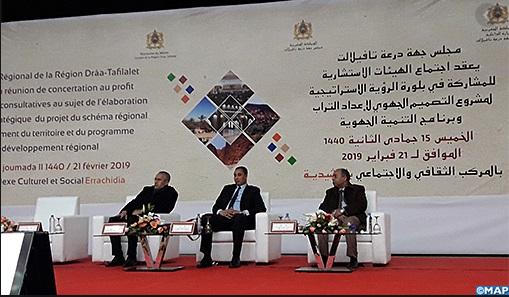 Rencontre de concertation sur l'élaboration du Schéma régional d'aménagement du territoire
