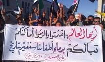 Massacre de Houla : Le Conseil de sécurité condamne unanimement Damas
