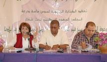 Au conseil régional de l'USFP de Souss-Massa-Drâa : Le 9ème Congrès, une étape importante dans la vie du parti