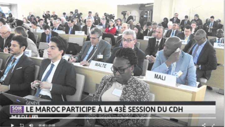 Les efforts du Maroc en matière de lutte contre la torture mis en relief à Genève