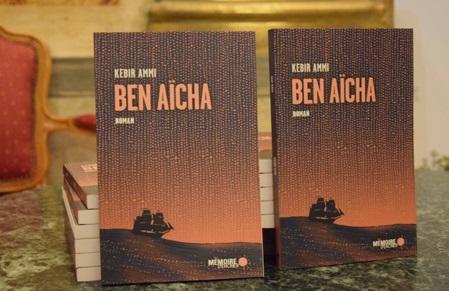 """Rencontre à Paris avec Kébir Mustapha Ammi autour de son roman """"Ben Aïcha"""""""